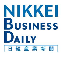 日経産業新聞に、弊社サービス「HRアナリスト」導入企業様のインタビュー記事が掲載されました!
