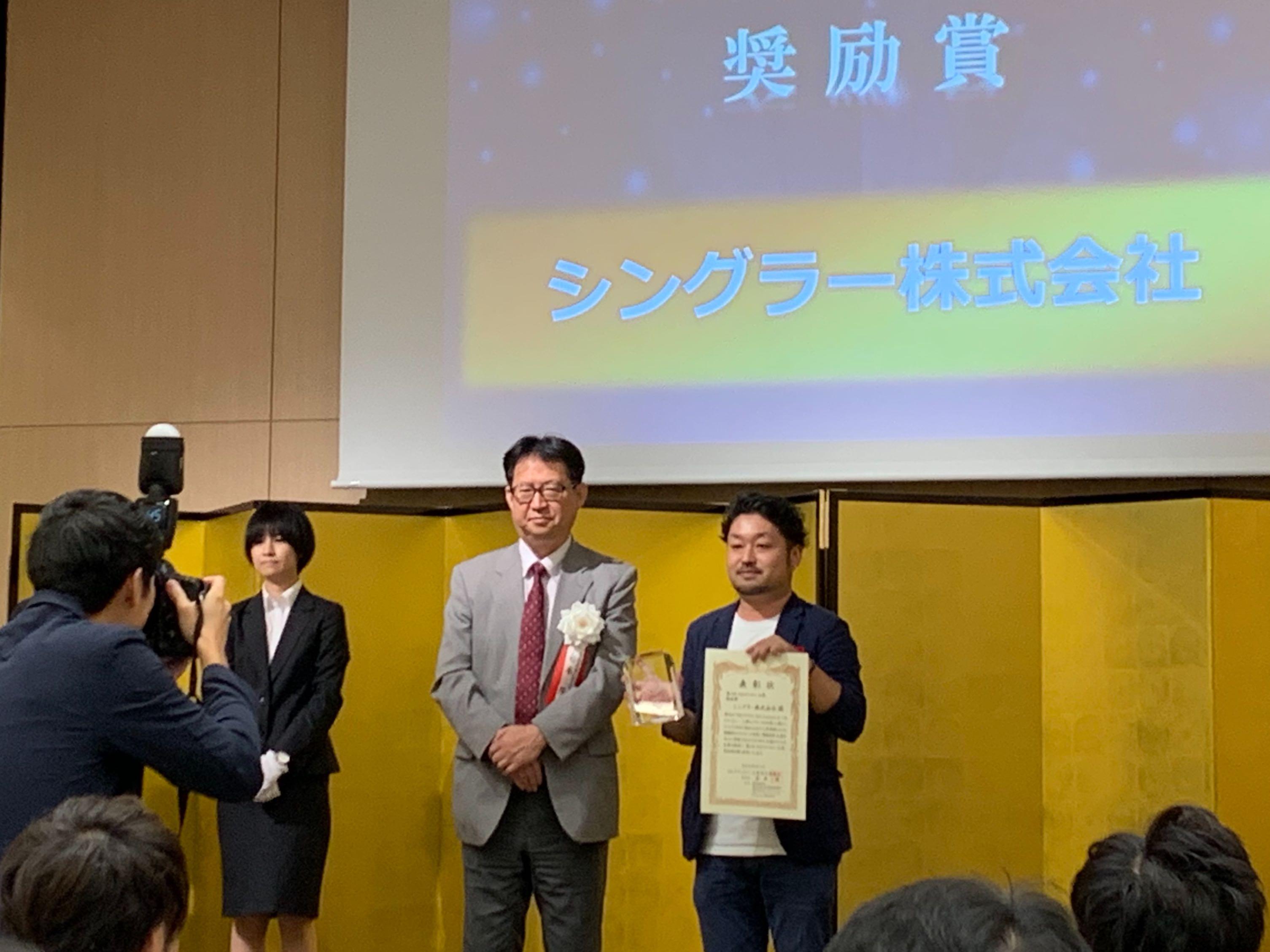 代表の熊谷が「HRサミット2019」にて登壇いたしました