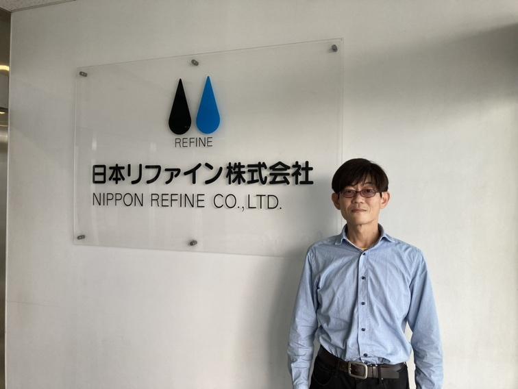 日本リファイン株式会社
